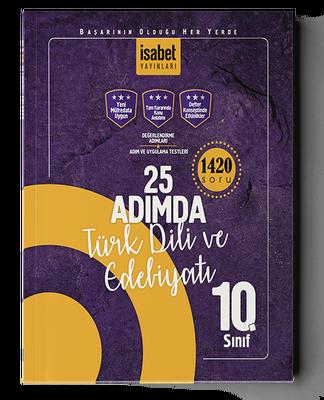 10. Sınıf 25 Adımda Türk Dili Ve Edebiyatı