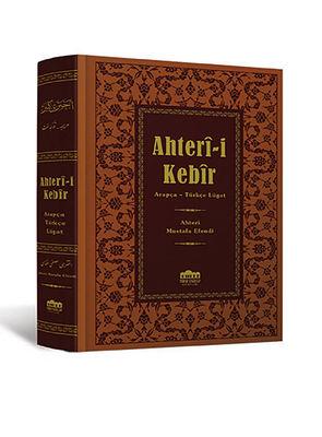 Ahter-i Kebir(Küçük Boy)