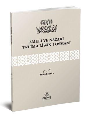 Ameli ve Nazari Talim-İ Lisan-ı Osmani