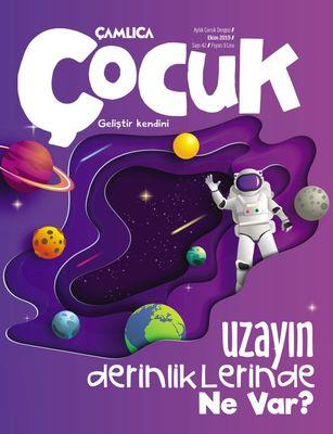 Çamlıca Çocuk Dergisi(Ekim) S.042