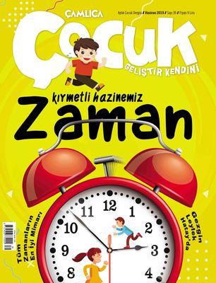 Çamlıca Çocuk Dergisi(Haziran) S.039
