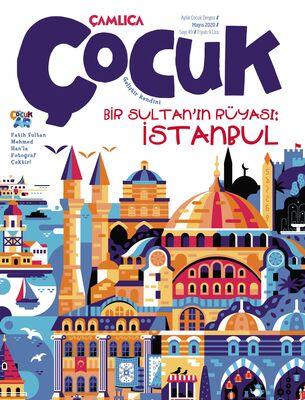 Çamlıca Çocuk Dergisi (Mayıs) S.049 (E-Dergi)