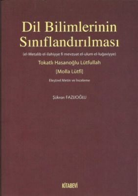 Dil Bilimlerinin Sınıflandırılması