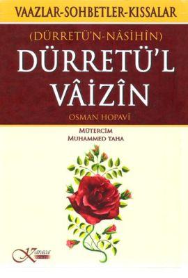 Dürretül Vaizin