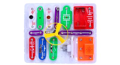 Electronic Block Kit (W-58)