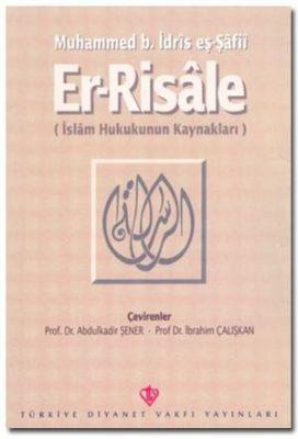 Er-Risale (İslam Hukukunun Esasları)