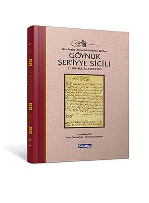 Göynük Şer'iyye Defteri