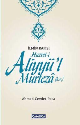 Hazret-i Aliyyü'l Murteza