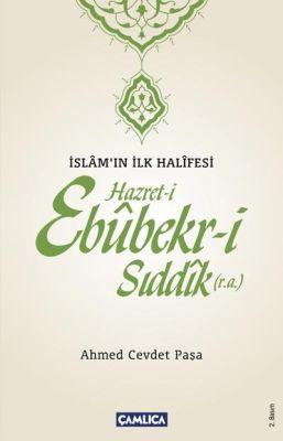 Hazret-i Ebubekir-i Sıddık (R.a.) İslam'ın İlk Ha.