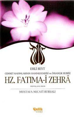 Hazret-İ Fatma-İ Zehra