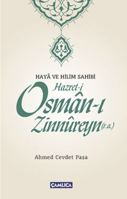 Hazret-İ Osman-ı Zinnureyn