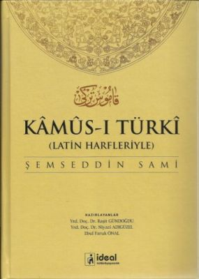 Kamus-ı Türki (Latin Harfleriyle)