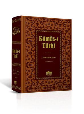 Kamus-ı Türki (Büyük Boy)