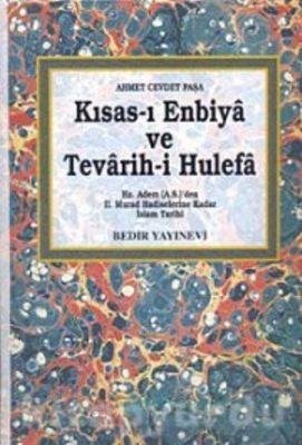 Kısas-ı Enbiya ve Tevarih-İ Hulefa (2 Cilt)