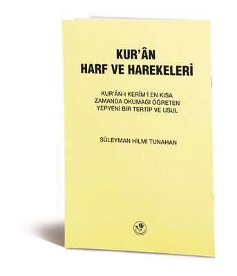 Kur'an Harf ve Harekeleri (Küçük)