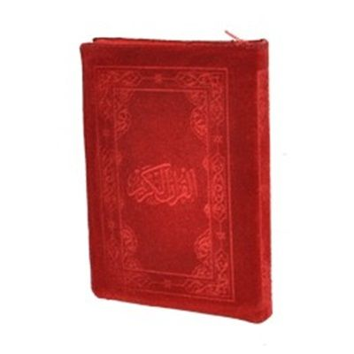 Kur'an-ı Kerim Çanta Boy (4 Renk Flog Kılıflı)