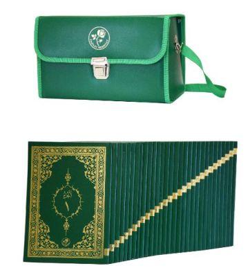 Kur'an-ı Kerim Hatim Seti Orta Boy-Ciltli-Yeşil