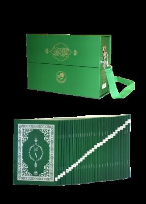 Kur'an-ı Kerim Hatim Seti Orta Boy-Karton-Yeşil