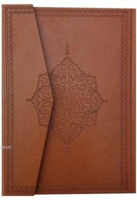 Kur'an-ı Kerim Rahle Boy Kuşe