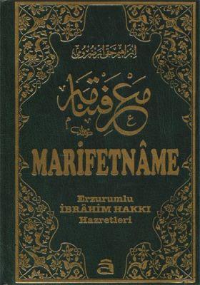 Marifetname (Alem)