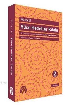 Maverdi - Yüce Hedefler Kitabı