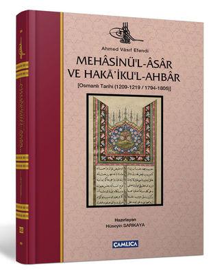 Mehâsinü'l-Âsâr ve Hâkâ'iku'l-Ahbar