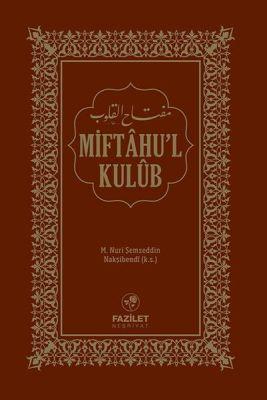 Miftahu'l-Kulub (Osmanlıca)