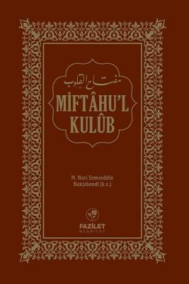 Miftahu'l-Kulub