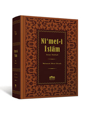 Nimet-İ İslam