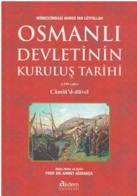 Osmanlı Devletinin Kuruluş Tarihi
