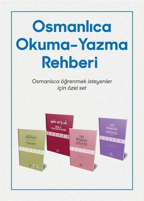Osmanlıca Okuma Yazma Rehberi