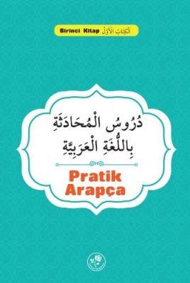 Pratik Arapça - Birinci Kitap