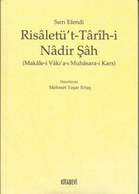 Risaletü't-Tarih-İ Nadir Şah