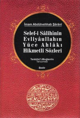 Selef-İ Salihinin Yüce Ahlakı