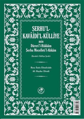 Şerhul Kavaidil-Külliye Min Dürerül-Hükkâm-Karton