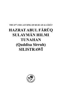 Ebu'l Fâruk Süleyman Hilmi TUNAHAN (K.S.) (SİLİSTREVÎ) İngilizce