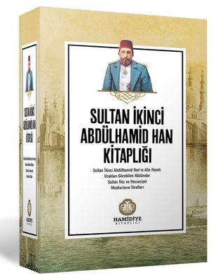 Sultan İkinci Abdülhamid Han Kitaplığı Set 1