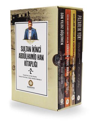 Sultan İkinci Abdülhamid Han Kitaplığı Set 2