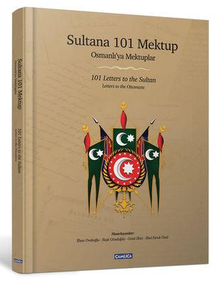 Sultana 101 Mektup