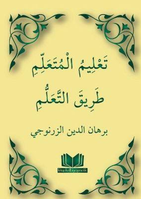 Talimül Müteallim Arapça
