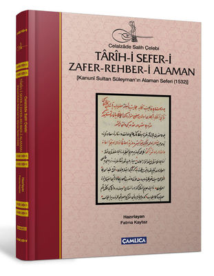 Tarih-i Sefer-i Zafer-Rehber-i Alaman (1532)