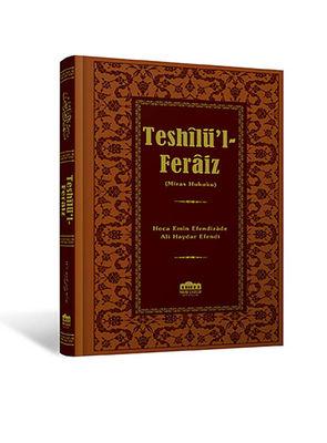 Teshilü'l Feraiz-Osmanlı Türkçesi