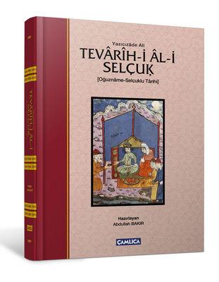 Tevarih-i Al-i Selçuk