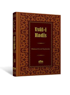 Usul-i Hadis-Osmanlı Türkçesi